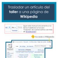 Trasladar_artículo_taller-Wikipedia.pdf